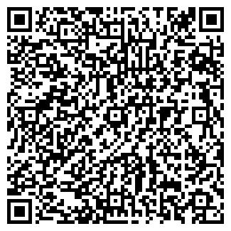 QR-код с контактной информацией организации ОГУСМЭП
