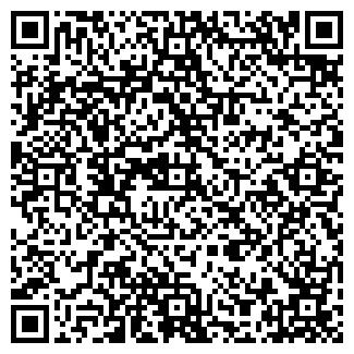 QR-код с контактной информацией организации ЭКСПОМЕТР, ООО