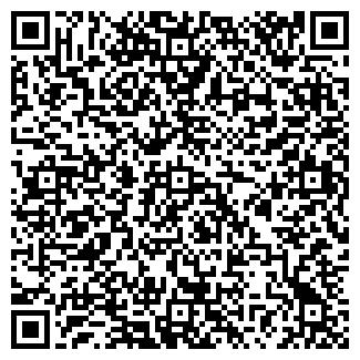 QR-код с контактной информацией организации АЛЕКСИЯ, ООО