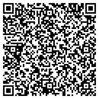 QR-код с контактной информацией организации ТЕСТ ПЛЮС, ООО