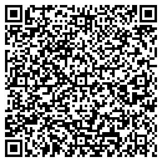 QR-код с контактной информацией организации ООО ИНТЕЛЛЕКТ-МАРКЕТ