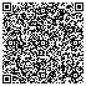 QR-код с контактной информацией организации КУРСКХИМВОЛОКНО ТД, ООО