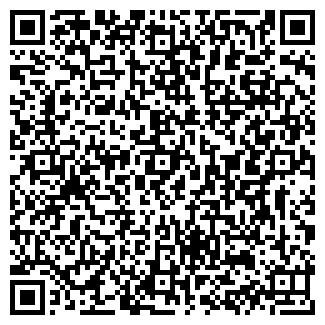 QR-код с контактной информацией организации ЗАО ЦИТАДЕЛЬ