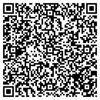 QR-код с контактной информацией организации ПЛОДСЕМЕНА