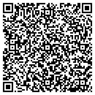 QR-код с контактной информацией организации КУРСКЗООВЕТСНАБ