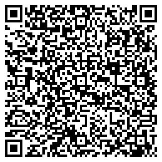 QR-код с контактной информацией организации МЕГАРОЛЛ