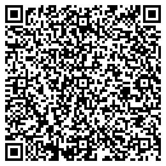 QR-код с контактной информацией организации ООО СОРОС