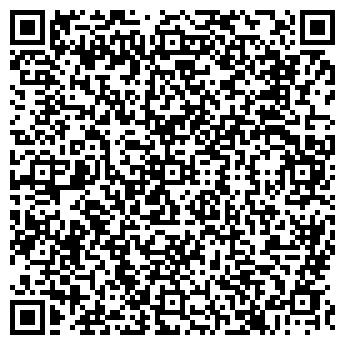 QR-код с контактной информацией организации ООО ТОРГОБОРУДОВАНИЕ