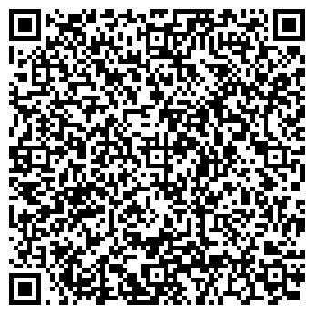 QR-код с контактной информацией организации OTIS ЛИФТ (ОТИСЛИФТ, ООО)
