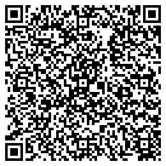QR-код с контактной информацией организации АСК ЛИДЕР-ТРАК