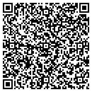 QR-код с контактной информацией организации ООО ПРОМРЕГИОН СК