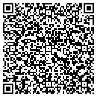 QR-код с контактной информацией организации ФГУК ХАРИНА Л.А.