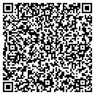 QR-код с контактной информацией организации ДАКРА, ООО