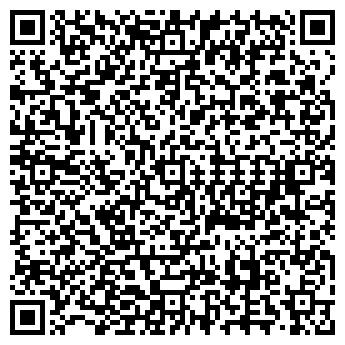 QR-код с контактной информацией организации ООО СТРОЙХОЗТОРГ-КУРСК