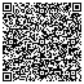 QR-код с контактной информацией организации ФГУК КУРСКЦЕМЕНТ-ЕВРО