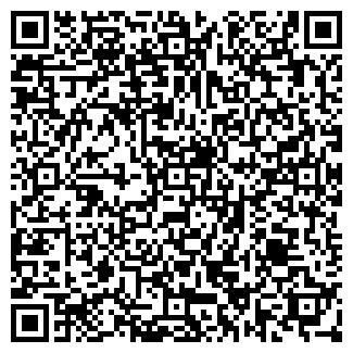 QR-код с контактной информацией организации МОКОВСКИЙ