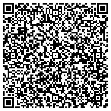 QR-код с контактной информацией организации ПОСОЛЬСТВО ЛАТВИИ В БЕЛОРУССИИ