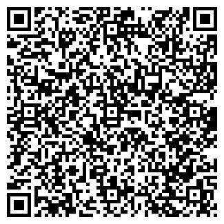 QR-код с контактной информацией организации АНТЭКС, ЗАО