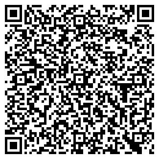 QR-код с контактной информацией организации АРТМЕДИА
