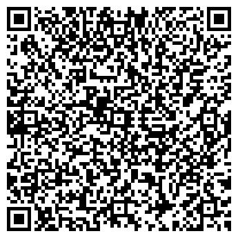 QR-код с контактной информацией организации КУРСК-СПЕЦОДЕЖДА, ООО
