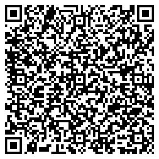 QR-код с контактной информацией организации КОРНЕЛЛИ, ООО