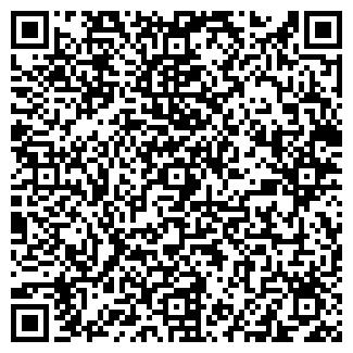 QR-код с контактной информацией организации ТД СЛАВИТА
