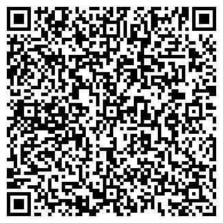 QR-код с контактной информацией организации ГАЛАНТЕРЕЯ №25