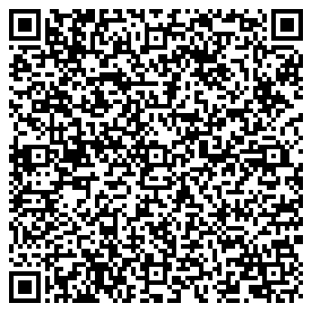 QR-код с контактной информацией организации ПОСОЛЬСТВО СЕРБИИ В МИНСКЕ