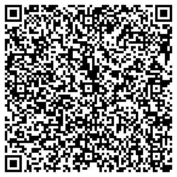 QR-код с контактной информацией организации ПОСОЛЬСТВО ЧЕХИИ В БЕЛОРУССИИ