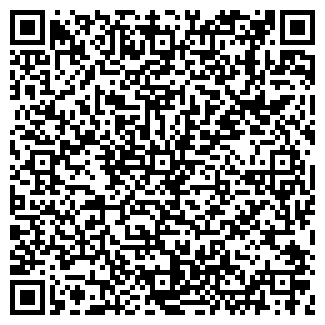 QR-код с контактной информацией организации ФГУК ГОРБУНОВА Л.Е.