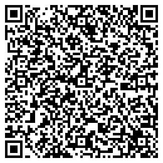 QR-код с контактной информацией организации КУРСКМЯСО