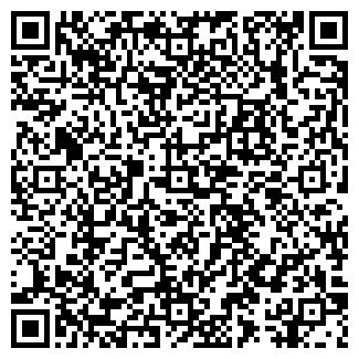 QR-код с контактной информацией организации ПРОДЭКСПОРТ