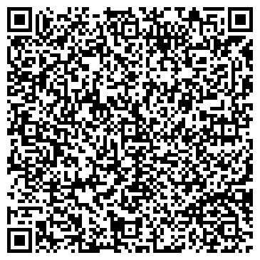 QR-код с контактной информацией организации ДАВЫДОВА Г.А.