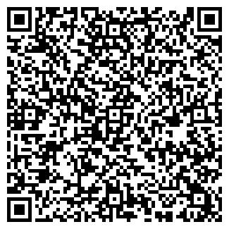 QR-код с контактной информацией организации ЕПИШИНА Н.В., ЧП