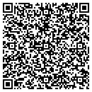 QR-код с контактной информацией организации КУРСКРЫБА, ОАО