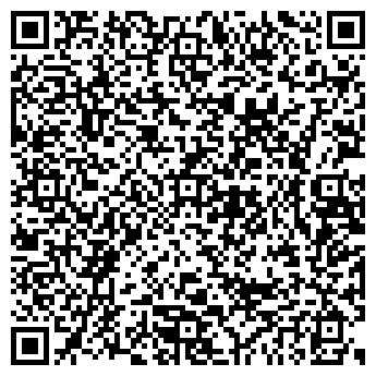 QR-код с контактной информацией организации ПОСОЛЬСТВО КУБЫ  БЕЛОРУССИИ