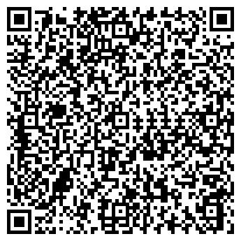 QR-код с контактной информацией организации № 9 ОАО ПЛОДОВОЩТОРГ