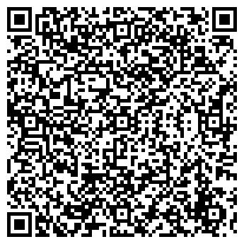 QR-код с контактной информацией организации АРУТЮНЯН В. К., ЧП