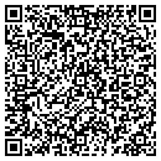 QR-код с контактной информацией организации ИНТЕРКОЛОС-П, ЗАО