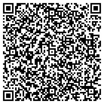 QR-код с контактной информацией организации ВИТА ПЛЮС, ООО