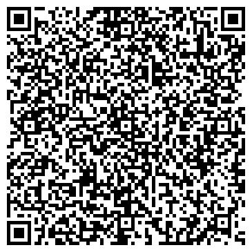 QR-код с контактной информацией организации ПОСОЛЬСТВО КАЗАХСТАНА В БЕЛОРУСИИ