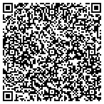 QR-код с контактной информацией организации ПОСОЛЬСТВО ИТАЛИИ В БЕЛОРУССИИ