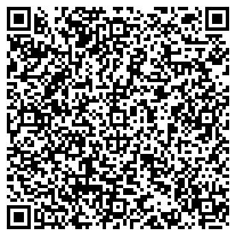 QR-код с контактной информацией организации КУРСКИЙ АПТЕЧНЫЙ СКЛАД, ООО