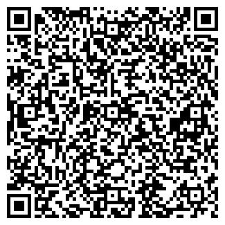 QR-код с контактной информацией организации СТИНА-КУРСК ИНК