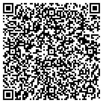 QR-код с контактной информацией организации ООО КУРСКМЕТАЛЛОСНАБ