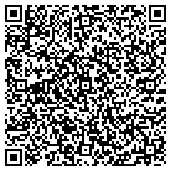 QR-код с контактной информацией организации ПОСОЛЬСТВО РУМЫНИИ В МИНСКЕ