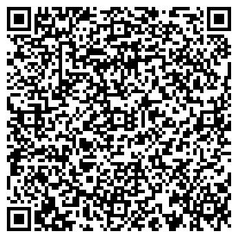 QR-код с контактной информацией организации БЫТОВАЯ ХИМИЯ, КОСМЕТИКА