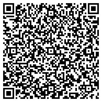 QR-код с контактной информацией организации ООО АЛЬФА-МЕТИЗ