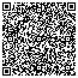 QR-код с контактной информацией организации АЛЬФА-АРС XXI