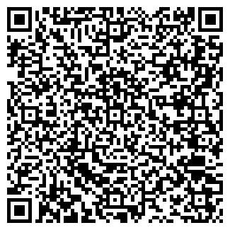 QR-код с контактной информацией организации КОВАНЫЕ УЗОРЫ